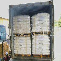 云南高纯度氟硅酸镁,出口级主含量99% 全国前三的生产厂家 长期供应