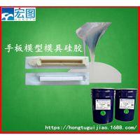 朱砂工艺品专用模具硅胶不变形的耐高温硅胶