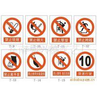 供应电力安全标志牌 标识牌 电力安全指示牌 铝制电力牌 搪瓷牌