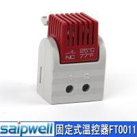 供应FTO011温度固定式温控器 机械式温度调节器 温度控制器