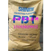 供应供应台湾新光 30GF增强防火主流型PBT塑料原料DE3806