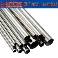 佛山不锈钢管材 201装饰不锈钢管 各种规格批量生产招全国代理