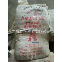 新西兰白鱼粉、进口白鱼粉、红A/AMALTAL鱼粉、优质白鱼粉