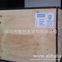 台湾南帝(NANTEX)羧基丁腈橡胶XNBR 1072CG 1072X 1072