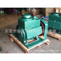 深圳旋片真空泵浦,广州真空泵,汕头真空泵浦,Vacuum pump