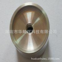深圳五金加工 机械加工 车床加工 锌铝机加工