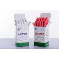 供应绿板膜 水溶性粉笔 湿擦厂家 水溶性无尘粉笔价格 水溶性无尘粉笔供应商