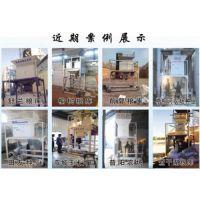 2015年佳木斯用的定量包装秤,哈尔滨东昌机械生产