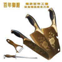 2015跑江湖地摊火爆新产品 百年蔷薇刀钛金钢刀6件套 订货送模式
