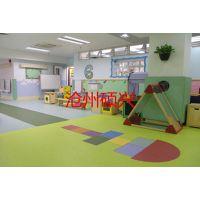 幼儿园专用地板,pvc地板,厂家直销,安全环保无毒