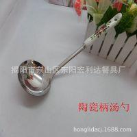 高档陶瓷厨具套装 厨具七件 单支汤勺 漏勺 厨具批发