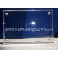 供应压克力(有机玻璃)相架 亚克力透明相架批发【热销】