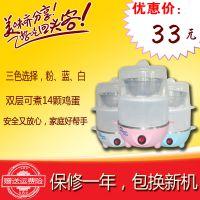 特价多功能双层煮蛋器/不锈钢蒸蛋机/煮蛋机自动断电