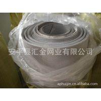 生产销售小型钢板网、微型钢板网