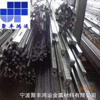 特价电渣H13热作模具钢,H13冷拉钢丝圆规格齐全,质量保证