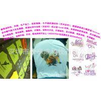 纺织面材布料数码热转印花│丝印条纹│满面涂染各种颜色加工