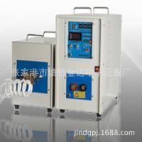 厂家直销节能型高频淬火设备 苏州金达实力厂家批量生产