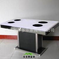 餐厅四人火锅餐桌 火锅店玻璃钢电磁炉桌子 电磁炉火锅桌椅