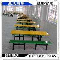 从化市简约中式快餐店玻璃钢餐桌椅 加边加厚更耐用的餐桌椅