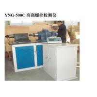 高强螺检测仪 轴力、扭矩、扭矩系数检测打印