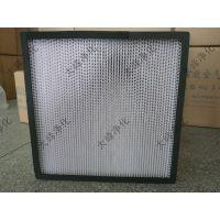 江苏大峰净化 610*610*150 镀锌框高效过滤器 耐高温 高效滤芯 净化设备厂家
