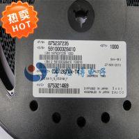 SONY 集成电路CXD1267AN TSSOP20 CCD垂直时钟驱动器