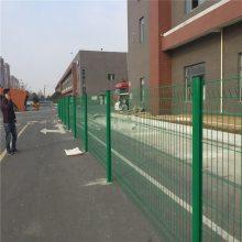 旺来小区道路护栏 交通护栏网 车间隔离栅生产厂家