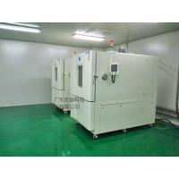 重庆宏展ESS光纤通讯快速温度变化试验箱厂家