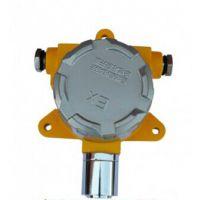 3EM-50氨气无显气体检测变送器 澳洲新仪器