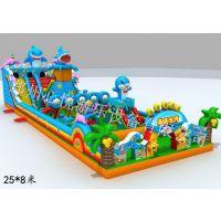 大型充玩具厂家_【儿童冲关玩具】、儿童冲关玩具专题-中国供应商