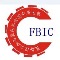 2016上海食品包装与加工设备展会