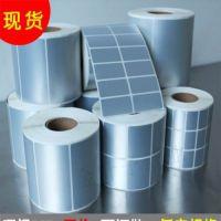 东莞厂家供应碳带的标签纸-热敏标签纸