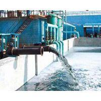 诸城晟华环保,隆德县造纸污水处理,造纸污水处理分类