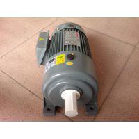 浦东地区供应万鑫齿轮减速机GH32-1500W-5S厂家直销质优价廉
