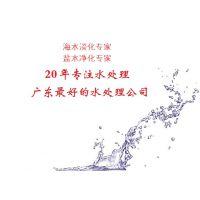 东莞纯水处理设备厂家有哪些,推荐潮景水科技公司