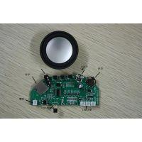 MP3水晶底座线路板 可以插卡的MP3水晶底座线路板 浙江厂家