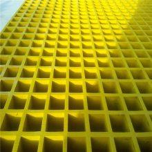 地沟盖板 平台格栅 化工厂地格栅