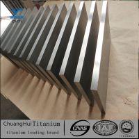 TA1 TA2 TA3 TC4 TA9 TA15工业钛板,规格齐全