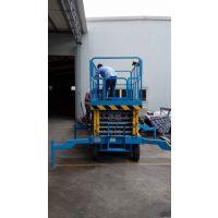 四轮移动式升降机佛山三水区厂家专业定做载重300kg升高10米升降机