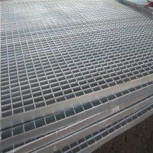 青岛格栅板 现浇板踏步 踏步预制板
