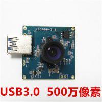 金乾象USB3.0 500万摄像头 YUY2格式1080P 32fps 高清全景镜头航拍录像
