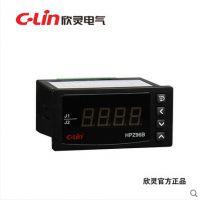 欣灵HPZ96B可编程电量测量控制仪表电力仪表电压显示表电流表