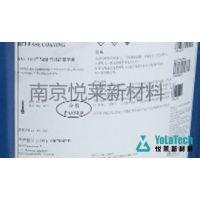 进口 美国 道康宁 IE-6692 乳液 混泥土 砂浆用 防水乳液