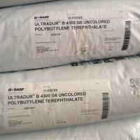 德国巴斯夫 PA66 1603-02 物性表 性能 重庆山东辽宁塑胶一级代理商