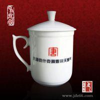 厂家供应骨瓷会议杯,陶瓷会议茶杯定做