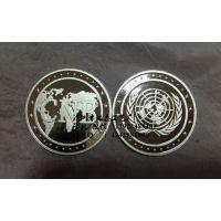 纯银纪念币定制厂家 同学聚会纪念 员工颁奖纪念章