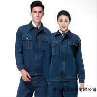 黄岛加厚纯棉工作服套装冬季國家电网工作服电力施工服