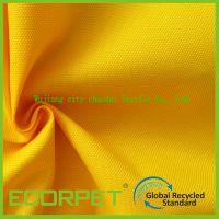 RPET背包面料 RPET牛津布面料 RPET环保面料