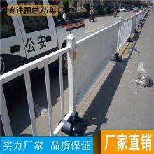 采购市政围栏 海口道路京式护栏图片 五指山河道镀锌围栏规格 晟成