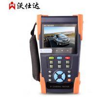 沃仕达WSD-3500网络模拟工程宝价格 沃世达视频监控测试仪直销优惠